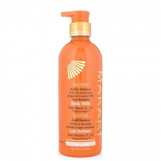 Makari Extreme Argan & Carrot Oil Body Milk
